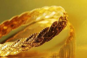 Gold Bracelet photo
