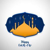 felice eid al fitr papercut style