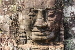 Bayon Temple. Siem Reap, Cambodia photo