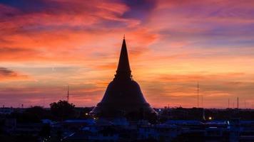 Phra Pathom Chedi is the landmark of bangkok province (Thailand) photo