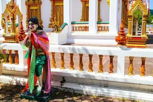 Wat Chalong photo