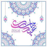 Islamic mandala design for Eid Mubarak vector