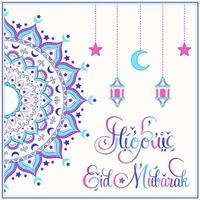 Islamic mandala and hanging lanterns for Eid Mubarak vector