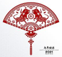 Chinese new year 2021 oxen in fan design vector