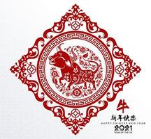 Chinese new year 2021 red diamond frame with ox vector