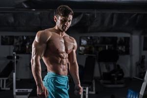 Bodybuilder in the gym