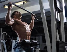 Bodybuilder in the gym photo
