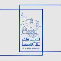 Eid Al Adha Arabian card with gradient blue design vector