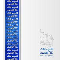 cartão árabe da caligrafia de eid al adha