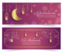 Islamic new year banner set in paper cut style