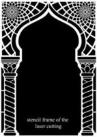 Laser Cut Architectural Arab Arch vector