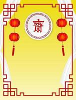 Vertical Vegetarian Festival typography and lanterns on yellow vector