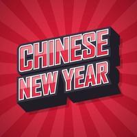 año nuevo chino rojo sunburst vector