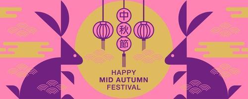 Feliz festival del medio otoño banner con conejos morados