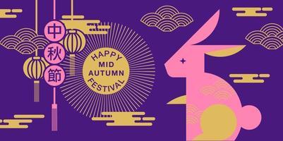 Feliz festival del medio otoño banner con conejo