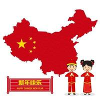 Chinese New Year Design with Characters and Map vector