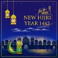 nouvel an islamique et joyeux muharram