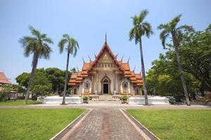 Wat Si Ubon Ratanaram