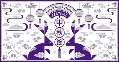 Feliz cartel del festival de mediados de otoño con conejos morados