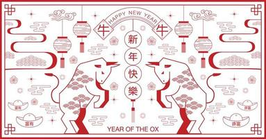 Ornamental red and white Chinese new year banner