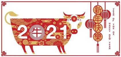 Chinese new year banner with ornamental ox and lanterns