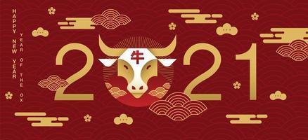 Año nuevo chino 2021 bandera roja y dorada vector