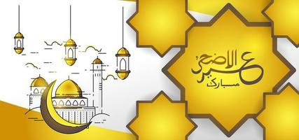 Gold and white Eid al Adha mosque and lantern design vector