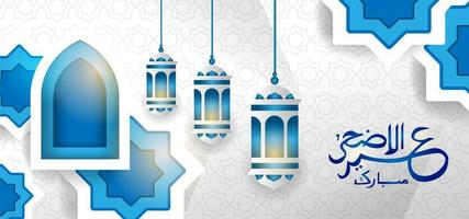 Blue and white Eid al Adha lantern and shapes vector