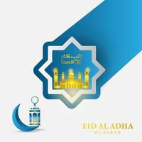 Eid al adha banner with mosque in star vector