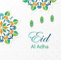 Eid Al Adha the Islamic or Muslim Greeting Card vector
