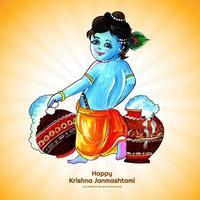Indian Festival of Janmashtami Celebration vector