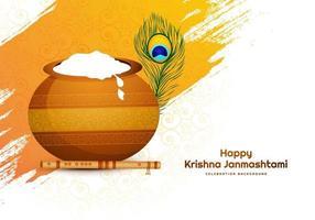 Festival of janmashtami brush stroke celebration card vector