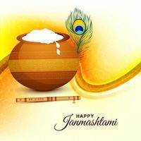 Krishna janmashtami card with ornate swirl pattern vector