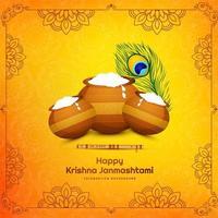 Krishna janmashtami festival card with three pots in elegant frame vector