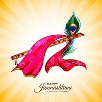 Festival of Janmashtami card with instrument and peacock feather vector