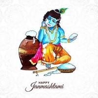 Simple happy krishna janmashtami greeting card design vector