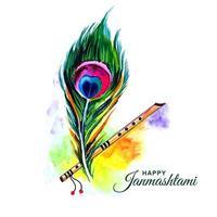 Peacock feather for shree krishna janmashtami card design vector