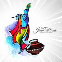 Lord Krishna Happy Janmashtami Greeting vector