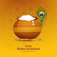 Happy janmashtami celebration religious card vector