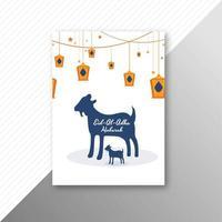 diseño de tarjeta de felicitación eid al-adha con dos cabras vector