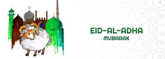 Banner de tarjeta de felicitación eid al-adha con ram vector