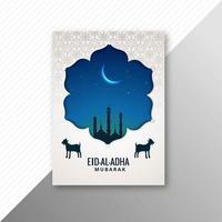 Diseño de tarjeta de felicitación tradicional eid al adha mubarak con mezquita vector