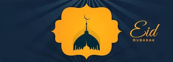Islamic festival eid mubarak card minimalist banner vector