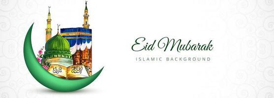 Eid Mubarak islámico bandera pintada a mano vector