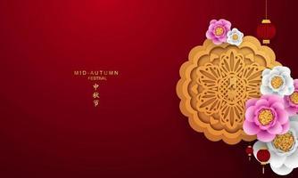 Festival de mediados de otoño con flores y adornos. vector