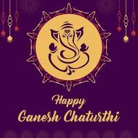 Happy ganesh chaturthi, hindu festival card desgin vector
