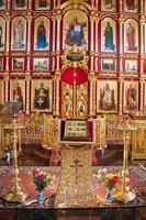 interior of the Orthodox temple, city Suzdal, Russia photo