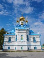 monastery in Pochaev photo