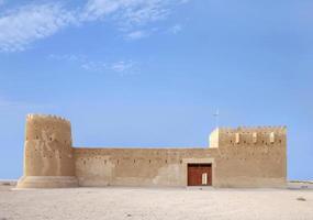 The beautiful facade of Zubarah fort, Qatar