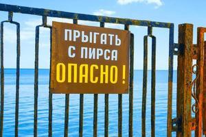 advertencia foto